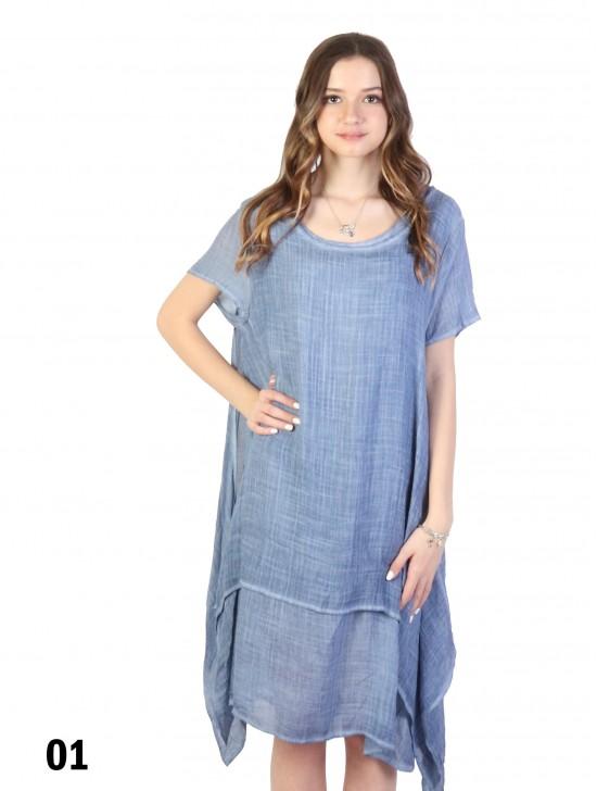 Short Sleeved Layered Shift Dress