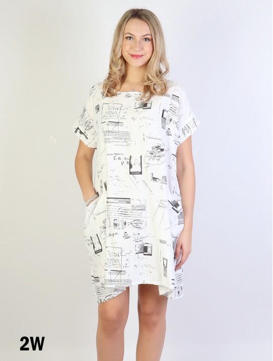 Newspaper Print Dress W/ Pockets
