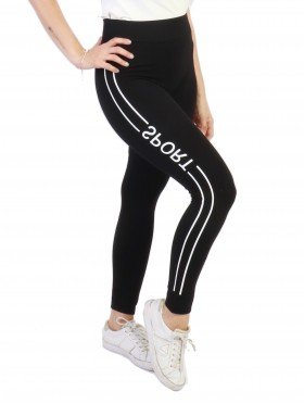 "Women ""Sport"" & Stripes Yoga/Running Pants"