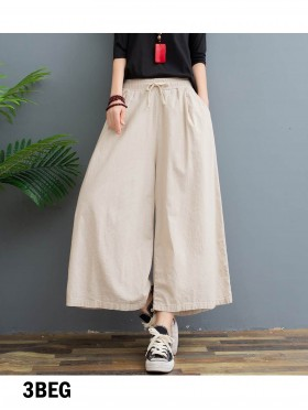 100% Cotton Wide-Legged Pants W/ Elastic Waistline