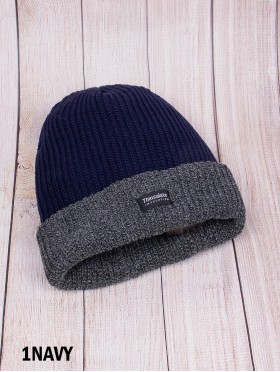 Knitted Hat With Brim