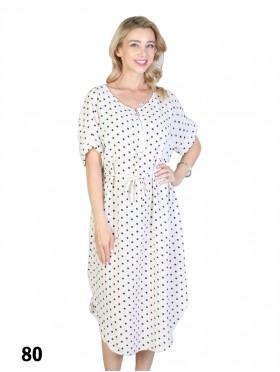 Dots Print Dress W/ Belt & Zipper