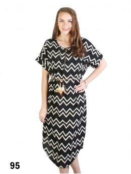 Horizontal White Curve Print Dress W/ Belt & Zipper