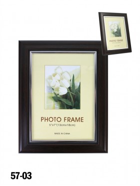 Glossy Black Wood Picture Frame
